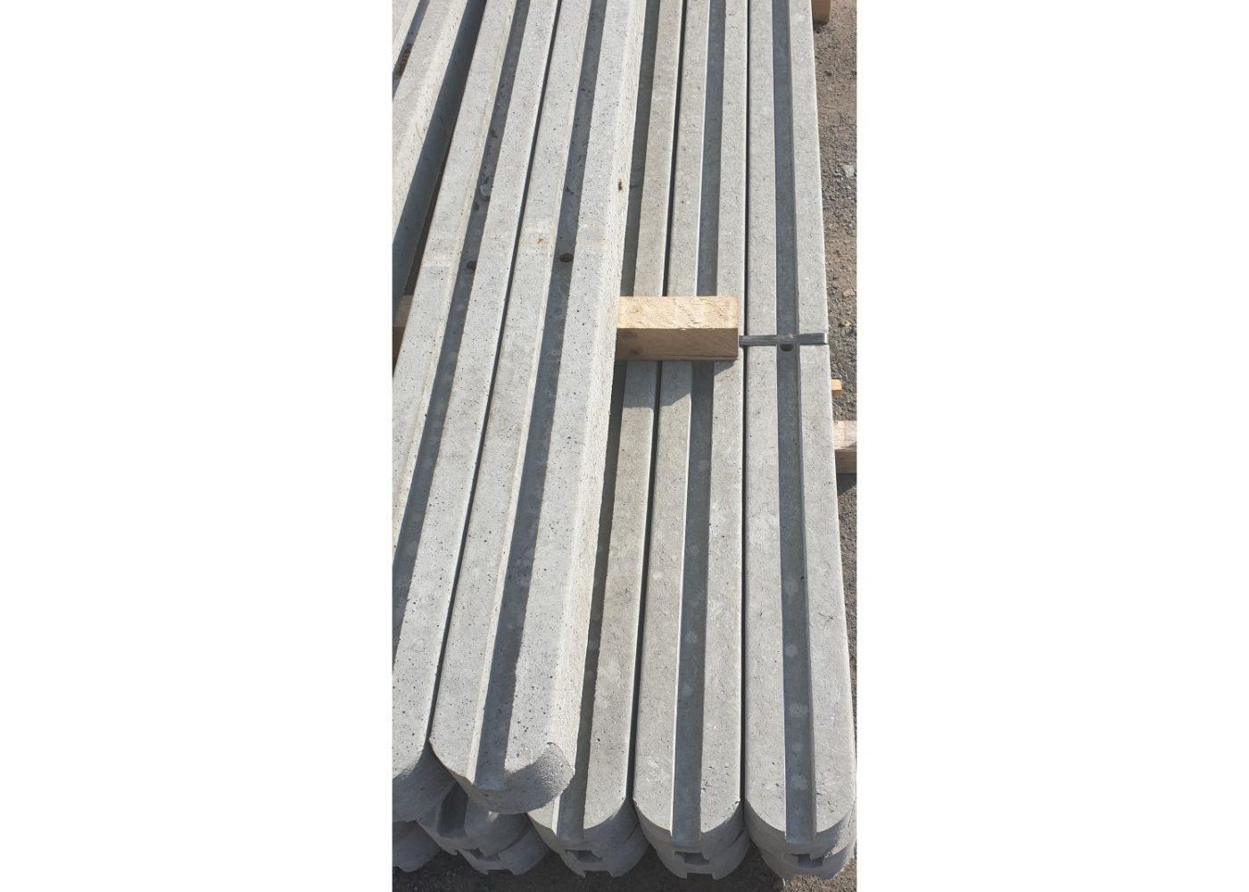beton plankenscherm